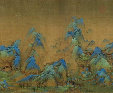 Wang Ximeng: A Thousand Li of Rivers and Mountains (detail)