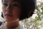 Hana Lee Oshima